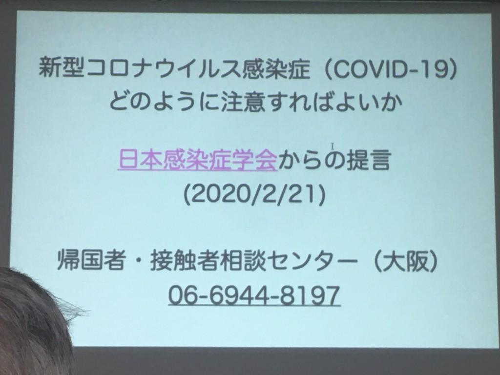 0324B6DE-C7A6-429D-9583-8F6927426572