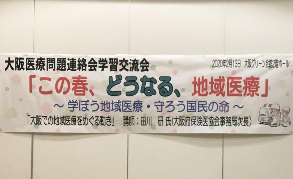 32B7FA26-398A-4DC1-B1BE-BF94CC0D2174
