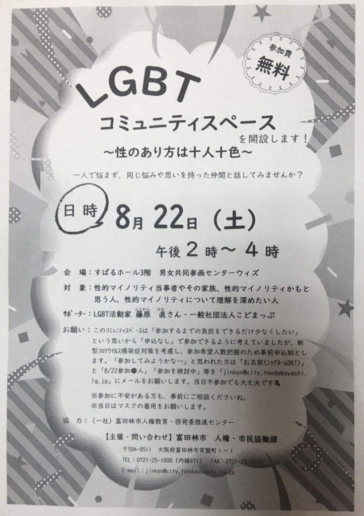 3DE2B6BF-E6C1-445D-B331-451D63FE4778