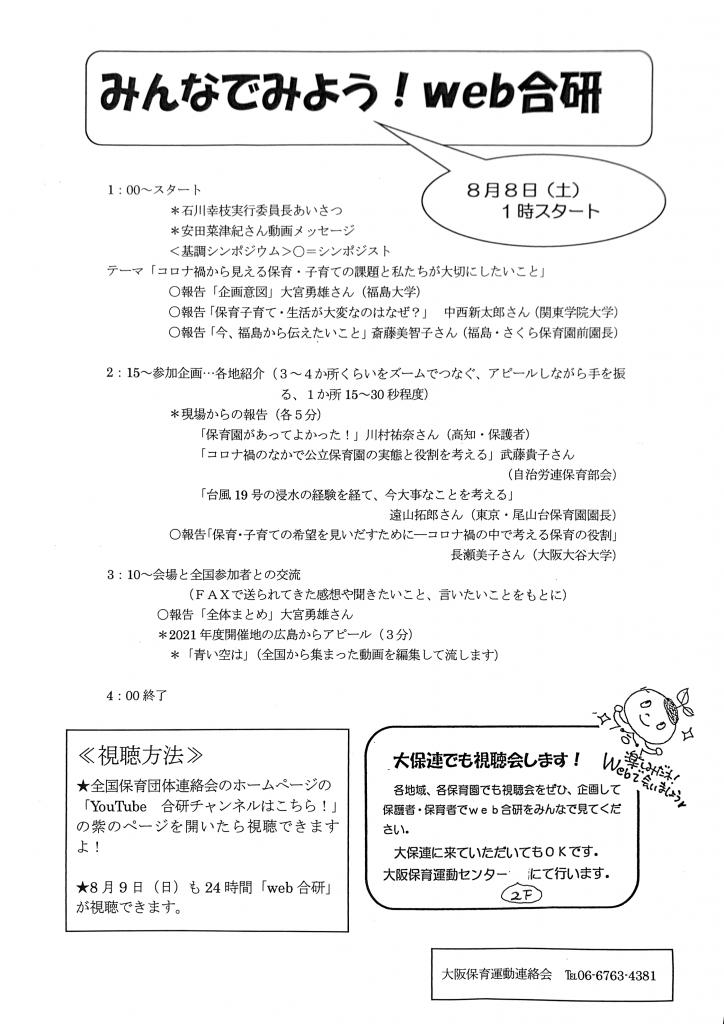 01EBE32E-9739-4C5A-990C-D3FD8B37974A