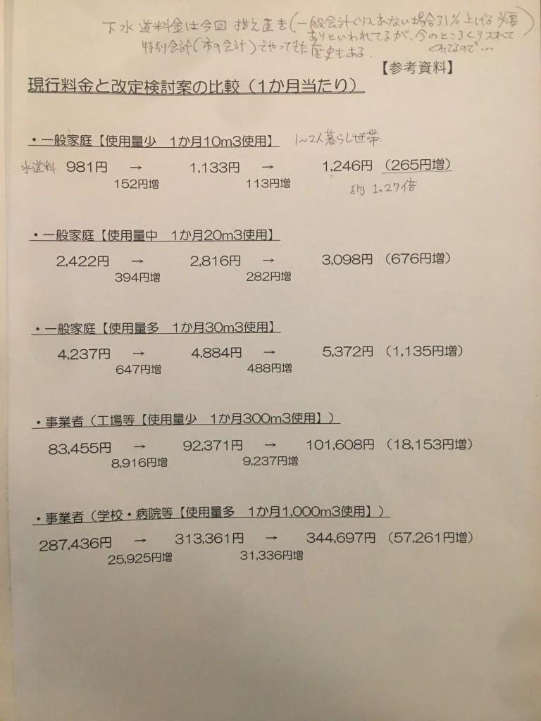 B2DDE516-E67B-4690-96FD-6990357CDC2F