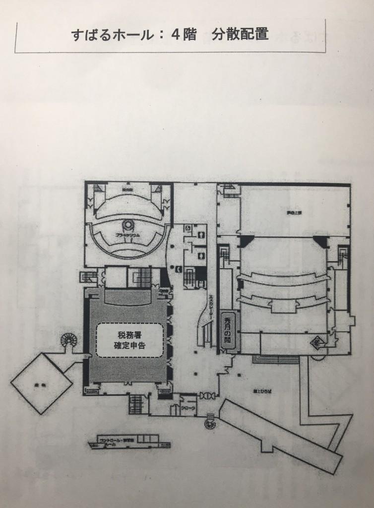 FC167295-EFA4-491E-A97B-E8D0F39E55CE